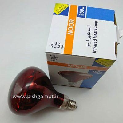 لامپ-نور-2