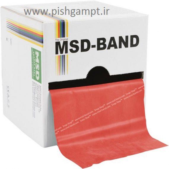 باند-msd-قرمز