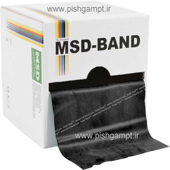 باندMSD-مشکی